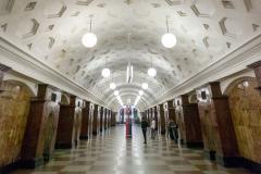 Krasnye vorota, Metro, Moskau